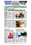 NC STAR Aug 20, 2014