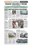 NC STAR Aug 27, 2014