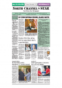 NC STAR Jul 22, 2015