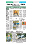 NC STAR Jul 29, 2015