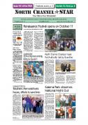 NC STAR Oct 8, 2014