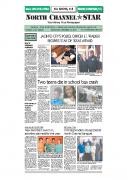 NC STAR Sep 16, 2015