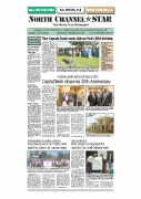 NC STAR Sep 23, 2015
