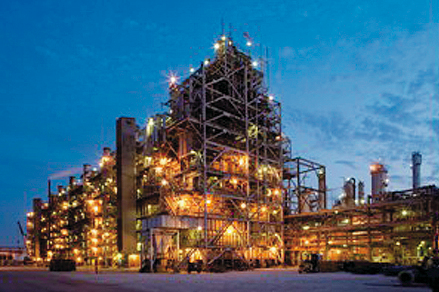 Part of the LyondellBasell plant in Channelview, as seen in this company photo.