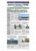 NC STAR Aug 29, 2019